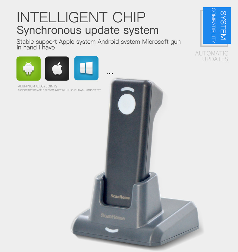 Cheap scan gun