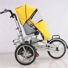 2018 Baby Stroller Carbon Steel Mother&Kids Bike Stroller Cute Baby Bicycle Prams Folding Umbrella Car Can Sit Can Lie Trolley
