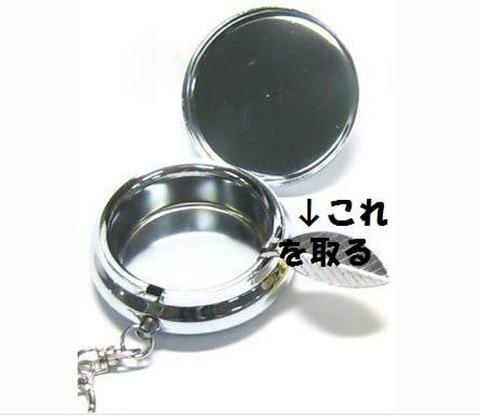 cinzeiro de prata diy metal recipiente com