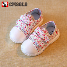 CMSOLO Kids Shoes 2017 New Arrival Canvas Shoe For Kids Girls Boys Massage Flat Fashion Comfort Children Sneakers Footwear Hot
