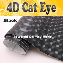 High Quality Black 4D font b Cat b font font b Eye b font Car Vinyl