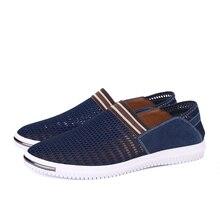 Летние Дышащая Мужская Обувь Espadrille Мода Повседневная Квартиры Обувь Большой Плюс Размер Мокасины Лодка Обувь на Плоской Подошве Обувь для Вождения Выдалбливают