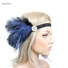 Женская повязка на голову с жемчугом синяя и черная блестящая