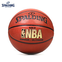 Original SPALDING NBA LOGO Gold Basketball PU No. 7 (Standard Men's Match Ball) 74 606Y indoor outdoor