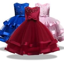 Promoción De Vestido De Niña De Vino Compra Vestido De