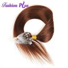 Fashion Plus, волосы для наращивания на микро-петлях, блонд, волосы remy, цветные пряди волос, 18-24 дюйма, волосы для наращивания с микро-бусинами, 1 г/прядь 100 г