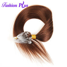 FashionPlus Micro Loop Ring Hair Extension Blonde Remy Hair Colored Hair Locks 18-24''Micro Bead Hair Extensions 1g/strand 100g(China)