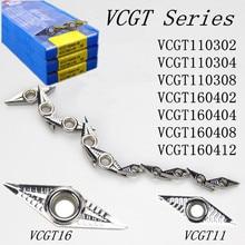 10 teile/satz VCGT160402/VCGT160404/VCGT16040208 AK H01 Hartmetall einfügen aluminium insert cnc drehmaschine werkzeug einsatz SVJCR/ SVVCN