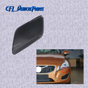 Front Left Bumper Headlight Washer Jet Nozzle Cover Cap Primed Unpainted 39802681 For Volvo S60 2011 2012 2013 image