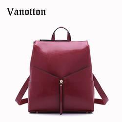 Для женщин масло, воск воловьей кожи плечи сумки Мода Повседневное элегантный дизайн школьные сумки для девочек-подростков плюшевые