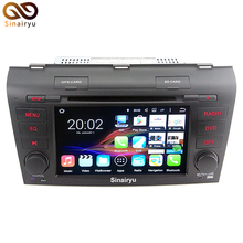 Sinairyu 4G LTE 2GB RAM 16GB ROM Android 7.1.2 Quad Core Car GPS Radio for MAZDA3 MAZDA 3 2004 2005 2006 2007 2008 2009