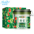 Wild Vegetable Perfect Cleansing Cream 200g Make Up Remover Deep Cleaning Cream Oil Control Face Cleanser Makeup Removing Cream