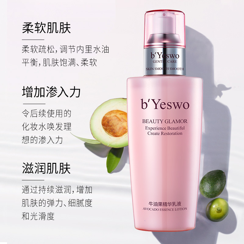 Avocado Essence Emulsion 150ml Korean Cosmetics Moisturizing Anti Aging Whitening Face Care Lotion
