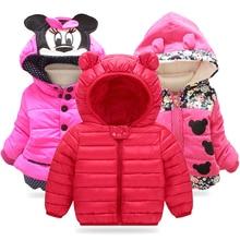 Baby Girls Jacket 2019 Autumn Winter Jacket