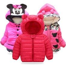 ead1e6940 Winter Jacket for Girl 4 Years - Compra lotes baratos de Winter ...