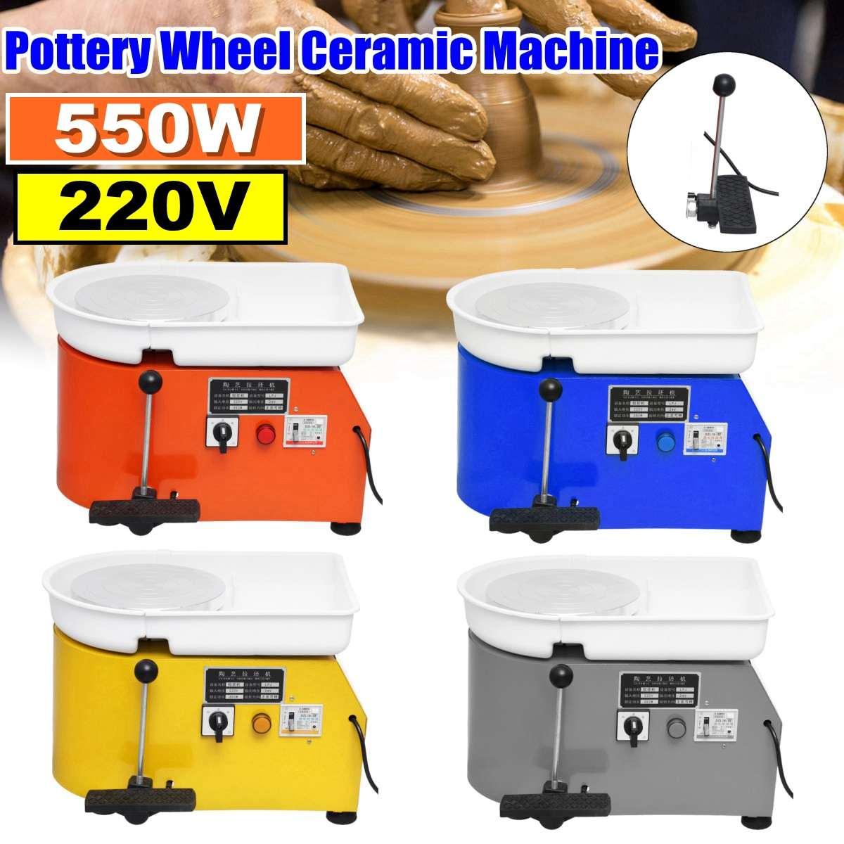 Poterie roue Machine 25cm AC 220V 550W Flexible manuel pédale en céramique travail céramique argile Art avec Mobile lisse à faible bruit