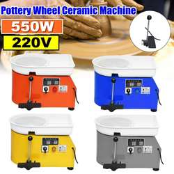 Pottery Wheel Machine  25cm AC 220V 550W Flexible Manual pedal Ceramic Work Ceramics Clay Art With Mobile Smooth Low Noise