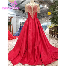 AOLANES Simple Quinceanera Dresses Prom Dresses Satin Gown