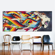 Colorful Lion King Feather Rainbow Oil Painting Picture