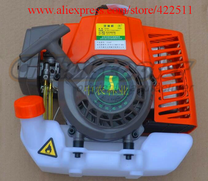 Huasheng Brand 71cc 2-stroke/Air-cooled/Single Cyclinder Scooter Engines With Pull Start&1.3L Fuel Tank