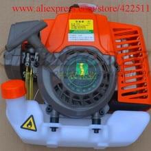 Huasheng бренд 71cc 2-х тактный двигатель/четырехтактный двигатель с воздушные охлаждением/одиночный Cyclinder скутер Двигатели с выдвижной ручкой для запуска и 1.3L топливного бака