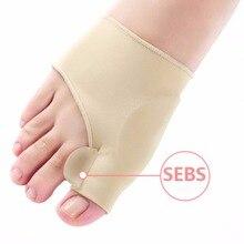 Корректор ортопедический для большого пальца стопы, корректор вальгусной деформации, коррекция костного пальца, педикюрные носки, выпрямитель для волос, инструменты