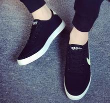 Men 's shoes fashionable casual shoes flat – bottomed non – slip men' s shoes
