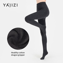 YAJIZI Fashion Casual Warm Faux Velvet Winter tight Women Knitted Thick Slim tights Woman Solid Pants NO.7865