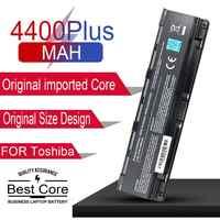 Japonés celdas de batería del ordenador portátil para Toshiba Satellite C800 C850 C870 L800 L830 L850 L855 L870 PA5024U PA5025U PA5024U-1BRS PABAS260