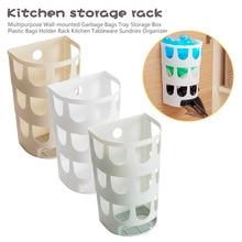 1 шт., кухонная посуда, органайзер для мелочей, многофункциональные настенные мешки для мусора, лоток, коробка для хранения, пластиковые пакеты, держатель, стойка