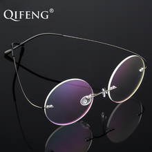 QIFENG Spectacle Frame Eyeglasses Men Women Vintage Round Rimless Computer Optical Female Male Clear Lens Glasses QF248