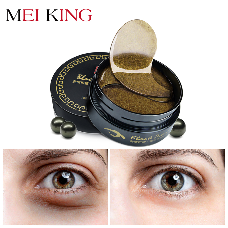 MEIKING Black Pearl Collagen Eye Mask Anti Wrinkle Whitening Sleeping Eye Patch Remover Dark Circles Eye Bags Eye Lines Care