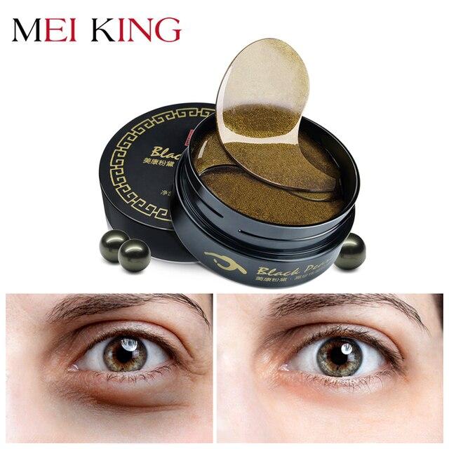 MEIKING שחור פנינת קולגן מסכה לעיניים נגד קמטים הלבנת שינה העין תיקון מסיר עיגולים כהים שקיות עיניים עין קווים טיפול