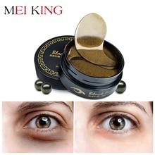 Meiking preto pérola colágeno máscara de olho anti rugas clareamento dormir olho remendo removedor círculos escuros olho sacos linhas cuidados