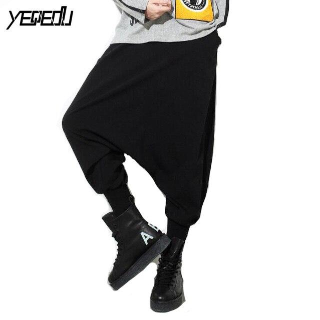 1c9af30bed7f2  2913 2018 Elastic waist Solid color Wide leg pants Low-cross Harem pants  women Pantalon mujer Hip hop pants Joggers women