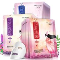 OneSpring Mask Lily/Narcissus/Rose Facial Mask Moisturizing Hydration Oil Control Whitening Smooth Face Skin Care Face Mask & Treatments