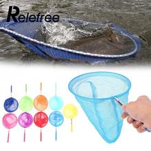 Relefree Extendable Stainless steel Section Handle Pole Folding Fishing Net Accessory Kids Child Toy Butterfly Net Insect Bug