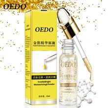 OEDO Brand Shrink Pores Gold Hyaluronic Acid Serum Moisturizing Face Whitening Plant Skin Care Anti-Aging Essence Liquid