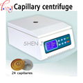Centrifugeuse capillaire TG12 W 12000 tr/min centrifugeuse hématocrite 24 centrifugeuse sanguine capillaire 110/220 V 1 PC|centrifuge| |  -