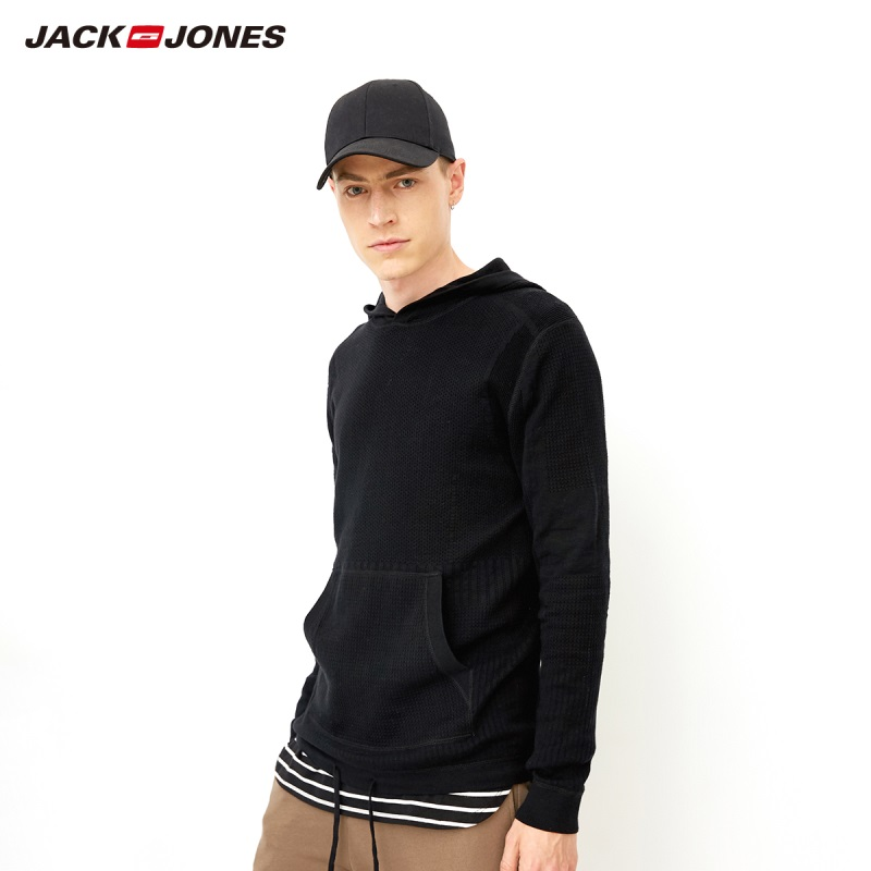 JackJones Autumn Men's Trend Casual Hooded Long-sleeved Sweater Top Sports  218324530