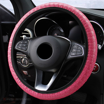 2019 Braid On The Steering Wheel Woven Leather Car Steering Wheel Cover For Women Comfortable Wheel Cover Cubre Volante Auto image