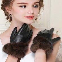 2019 Winter Gloves Women Mink Fur Real leather  Warmer & Mittens winter female genuine gloves women