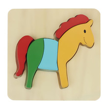 High Quality Wooden  Animals Kid Children Educational Toy Puzzle Cartoon Baby Aug24
