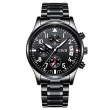 Luxury Fashion Men Watch Model 24