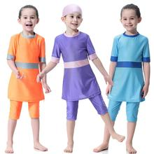 Kids Girls 3-Pieces Vibrant Color Muslim Short Sleeve Swimsuit Quick-Dry Swimwear