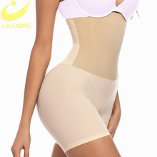 LAZAWG Women Tummy Control Panties High Waist Body Shaper Seamless Boyshorts Slimming Shapewear Trainer Sexy Butt Lifter