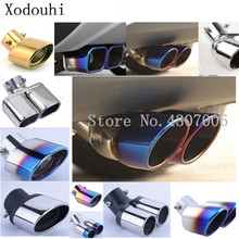 Car Stainless Steel Cover Styling Muffler End Tail Pipe Dedicate outlet Exhaust 1pcs For Suzuki Vitara 2016 2017 2018
