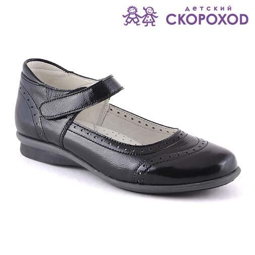 Chaussures habillées Skorokhod pour fille noir en cuir véritable pour l'école et la maternelle pour bébé filles chaussures