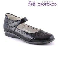 Dress shoes Skorokhod for girl black genuine leather for school and kindergarten For baby girls shoes