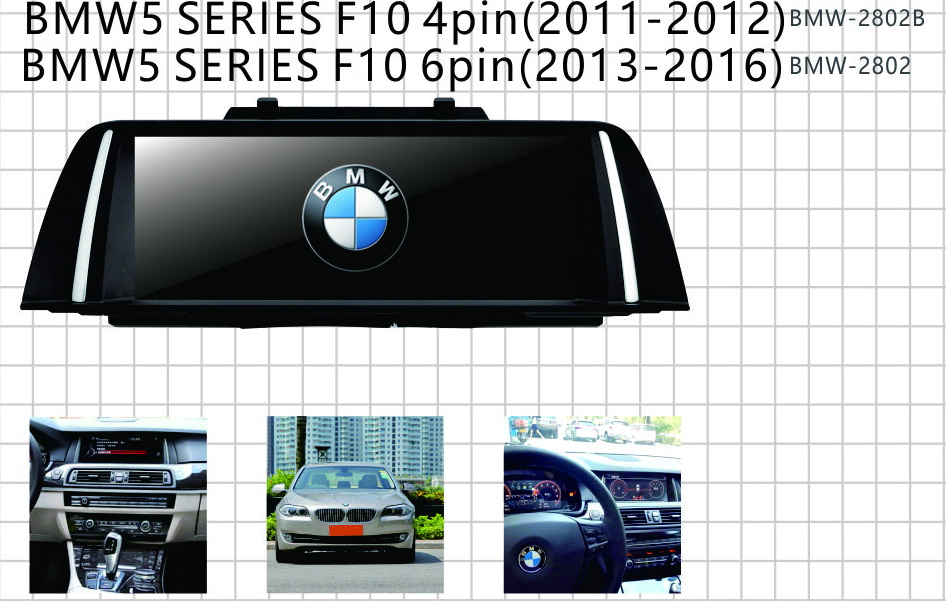 car audio gps for bmw5 series f10 4pin 6pin touch screen with t3 solution andorid6.0 support 3G wifi OBD mirror link